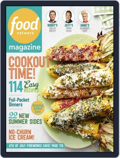 Food Network (Digital) July 1st, 2017 Issue Cover