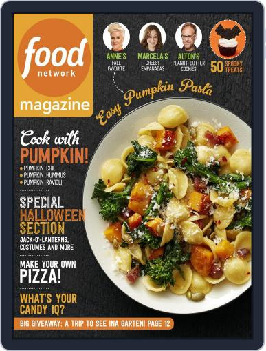 Food Network (Digital) October 16th, 2016 Issue Cover