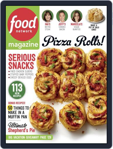 Food Network (Digital) March 1st, 2016 Issue Cover