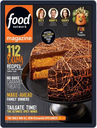Food Network October 1st, 2015 Digital Back Issue Cover