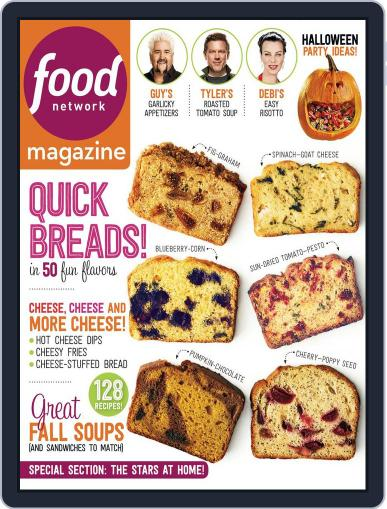 Food Network (Digital) October 1st, 2014 Issue Cover
