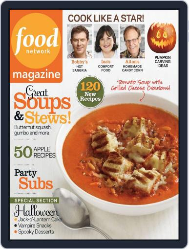 Food Network (Digital) September 7th, 2012 Issue Cover
