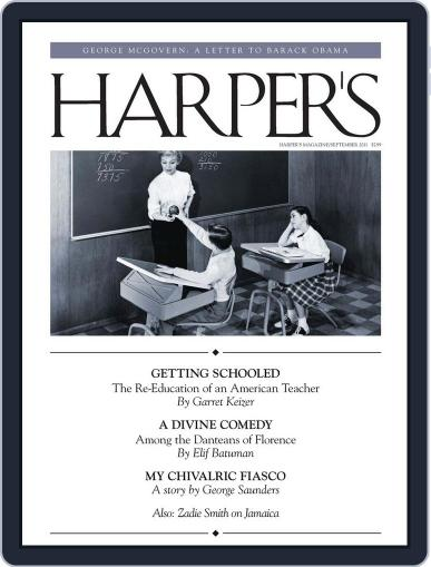 Harper's (Digital) August 23rd, 2011 Issue Cover