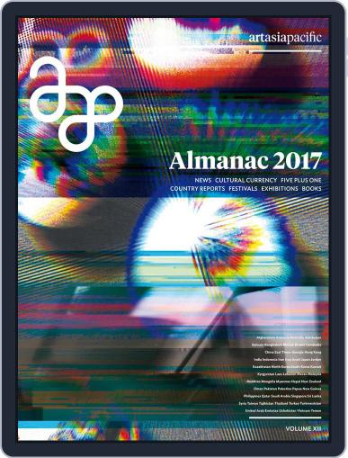 ArtAsiaPacific January 1st, 2017 Digital Back Issue Cover