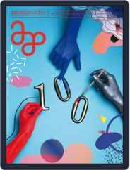 ArtAsiaPacific (Digital) Subscription September 1st, 2016 Issue