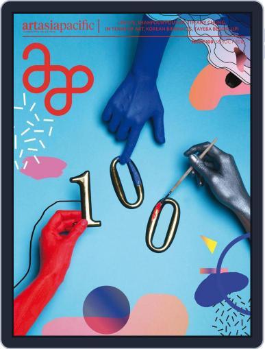 ArtAsiaPacific September 1st, 2016 Digital Back Issue Cover