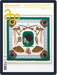 ArtAsiaPacific (Digital) Subscription July 1st, 2016 Issue