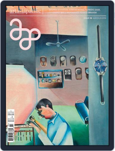 ArtAsiaPacific May 1st, 2016 Digital Back Issue Cover