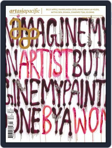 ArtAsiaPacific September 8th, 2015 Digital Back Issue Cover