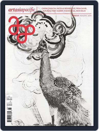 ArtAsiaPacific (Digital) November 1st, 2014 Issue Cover