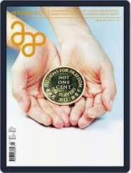 ArtAsiaPacific (Digital) Subscription August 31st, 2014 Issue