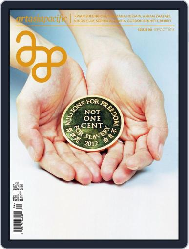ArtAsiaPacific (Digital) August 31st, 2014 Issue Cover