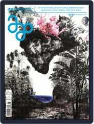 ArtAsiaPacific (Digital) Subscription March 3rd, 2014 Issue