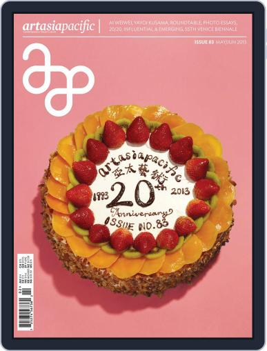 ArtAsiaPacific April 30th, 2013 Digital Back Issue Cover