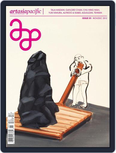 ArtAsiaPacific November 1st, 2012 Digital Back Issue Cover
