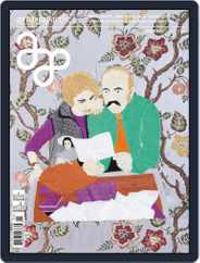 ArtAsiaPacific (Digital) Subscription January 1st, 1970 Issue