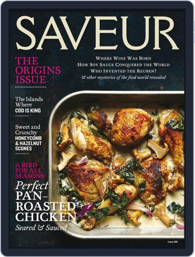 Saveur (Digital) October 1st, 2016 Issue Cover