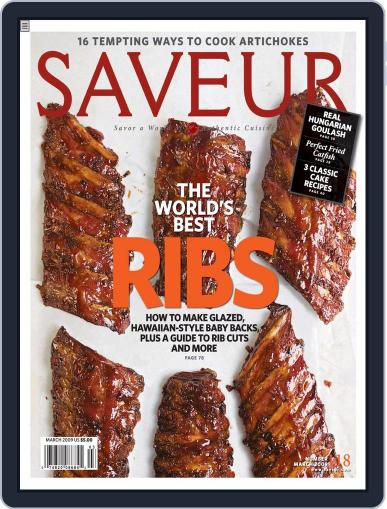 Saveur (Digital) February 21st, 2009 Issue Cover