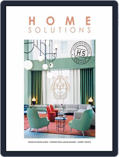 Home Solutions Magazine (Digital) July 1st, 2017 Issue Cover