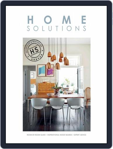 Home Solutions Magazine (Digital) August 1st, 2016 Issue Cover