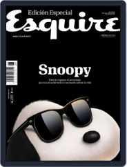 Esquire  México (Digital) Subscription January 1st, 2016 Issue