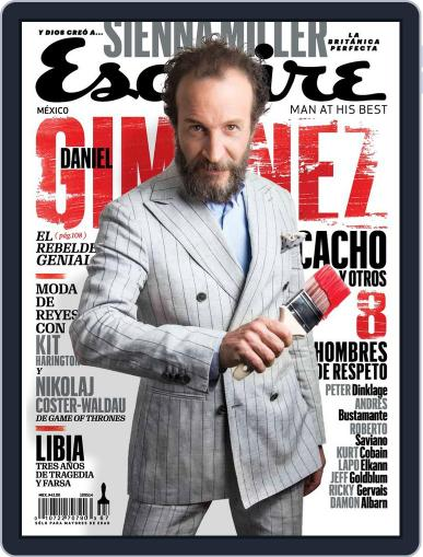 Esquire México April 11th, 2014 Digital Back Issue Cover