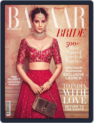 Brides Today September 1st, 2017 Digital Back Issue Cover
