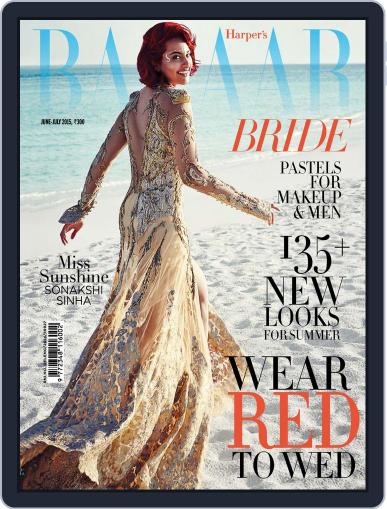 Brides Today (Digital) June 9th, 2015 Issue Cover