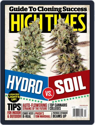 High Times (Digital) July 1st, 2017 Issue Cover