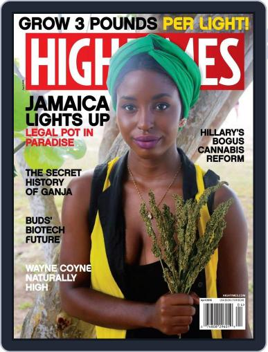 High Times (Digital) April 1st, 2016 Issue Cover