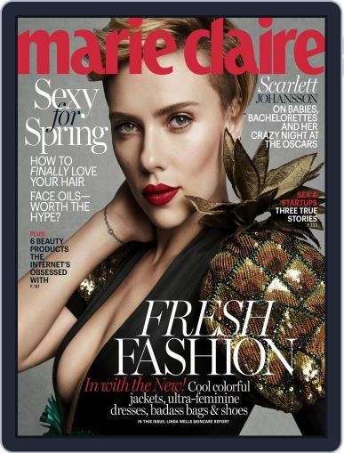 Marie Claire Magazine (Digital) March 1st, 2017 Issue Cover