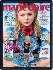 Marie Claire Magazine (Digital) Subscription February 1st, 2016 Issue
