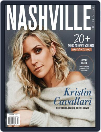 Nashville Lifestyles (Digital) March 1st, 2018 Issue Cover