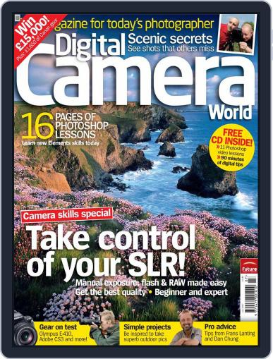 Digital Camera World June 20th, 2007 Issue Cover
