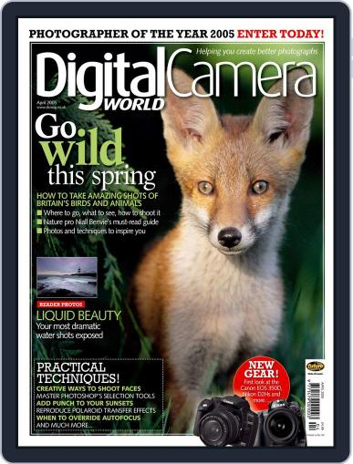 Digital Camera World March 24th, 2005 Issue Cover