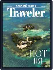 Conde Nast Traveler (Digital) Subscription April 26th, 2018 Issue