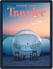 Conde Nast Traveler (Digital) Subscription March 15th, 2018 Issue