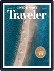 Conde Nast Traveler (Digital) Subscription January 1st, 2018 Issue