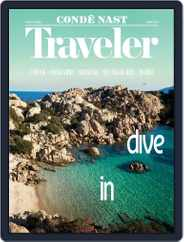 Conde Nast Traveler (Digital) Subscription August 1st, 2017 Issue