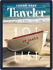 Conde Nast Traveler (Digital) Subscription May 1st, 2017 Issue