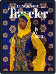 Conde Nast Traveler (Digital) Subscription March 21st, 2017 Issue