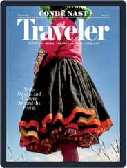 Conde Nast Traveler (Digital) Subscription March 1st, 2017 Issue