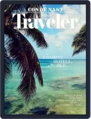 Conde Nast Traveler (Digital) Subscription January 1st, 2017 Issue