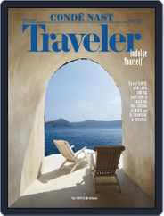 Conde Nast Traveler (Digital) Subscription December 1st, 2016 Issue