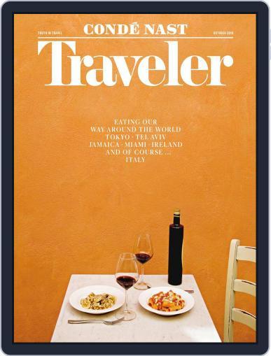 Conde Nast Traveler October 1st, 2016 Digital Back Issue Cover