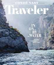 Conde Nast Traveler (Digital) Subscription July 12th, 2016 Issue
