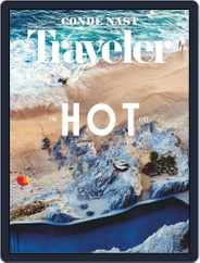 Conde Nast Traveler (Digital) Subscription May 1st, 2016 Issue