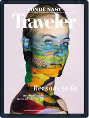 Conde Nast Traveler (Digital) Subscription March 1st, 2016 Issue