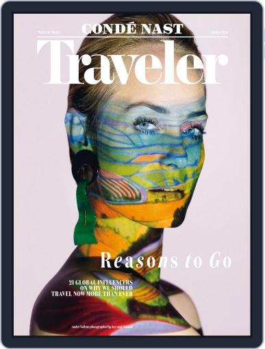 Conde Nast Traveler (Digital) March 1st, 2016 Issue Cover