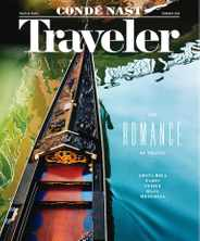 Conde Nast Traveler (Digital) Subscription January 19th, 2016 Issue